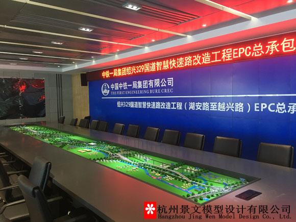 中铁一局集团329国道智慧快速路工程沙盘模型
