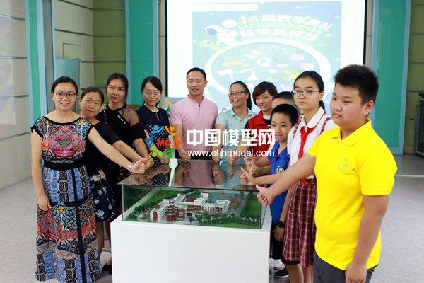 深圳龙华第二小学