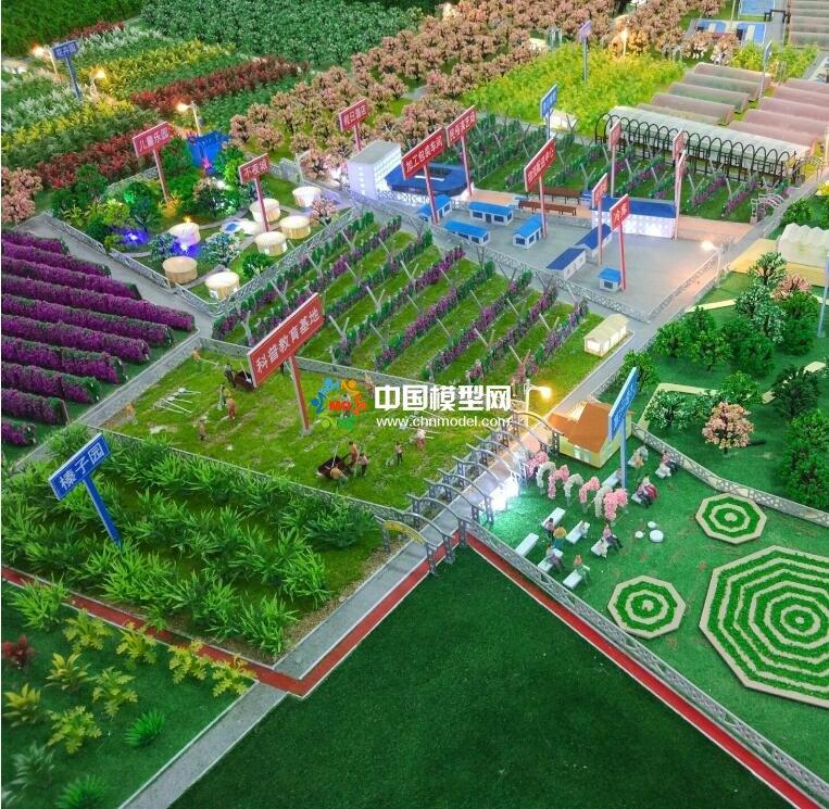 农业旅游观光生态庄园沙盘模型