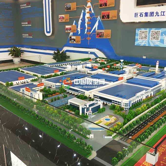 巨石集团九江厂区沙盘模型