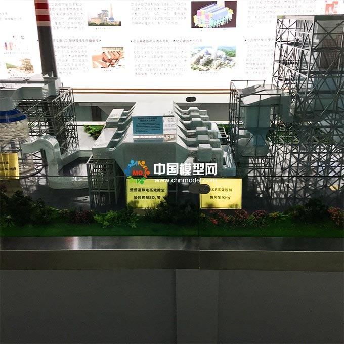 浙江大学静电除尘模型与SCR脱硝设备模型