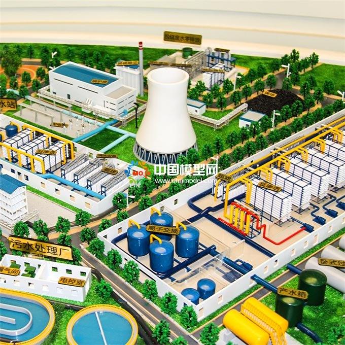 发电厂水处理工艺流程沙盘模型