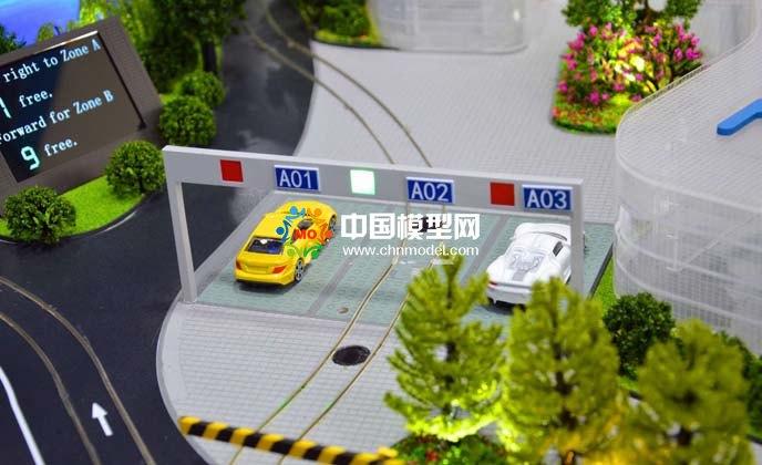 智慧停车沙盘模型