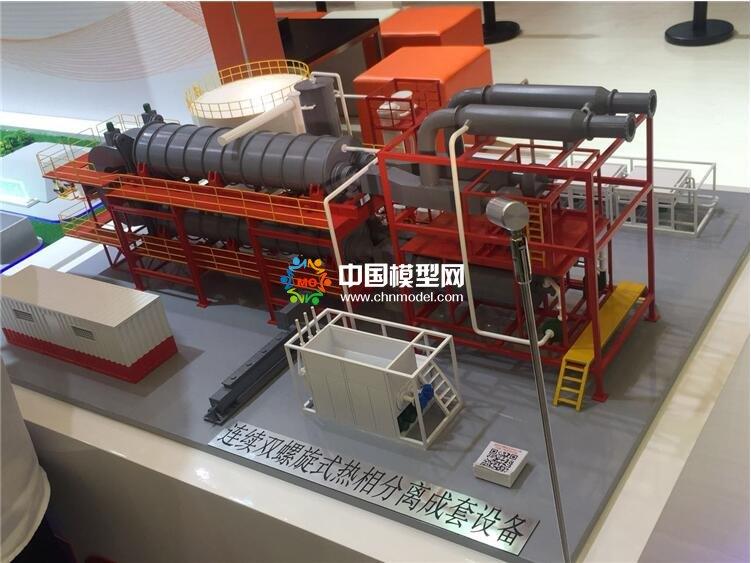 热相分离设备模型,污泥处理设备模型