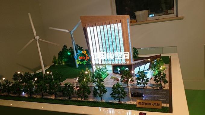 新能源沙盘模型,风能模型,风电沙盘