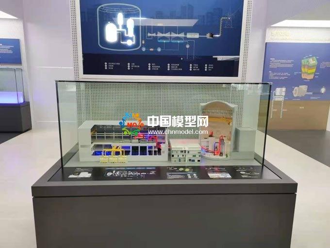 核能发电演示模型