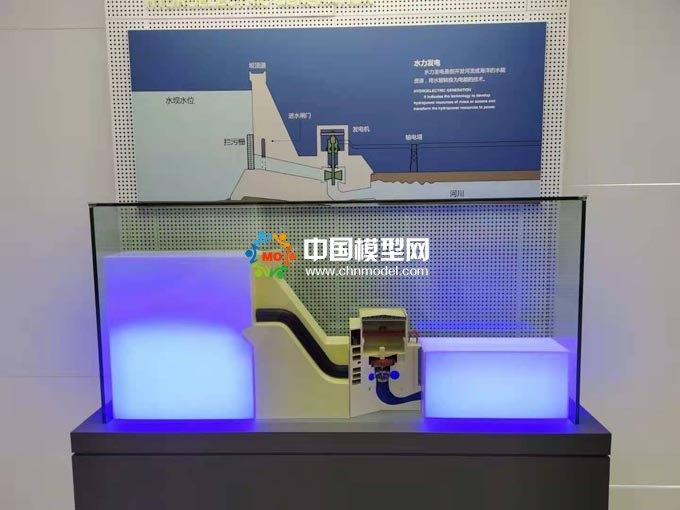 水力发电站演示模型