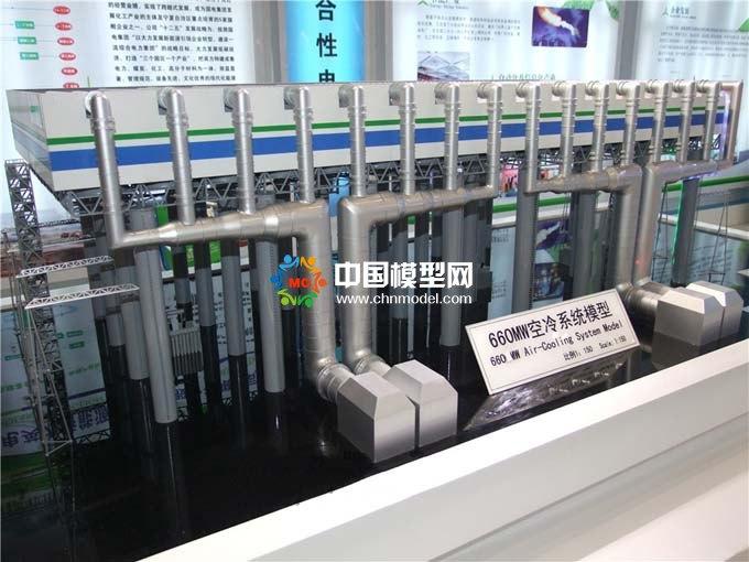 电力模型,空冷系统模型