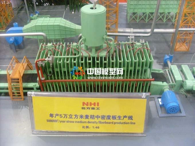 麦秸中密度生产线模型