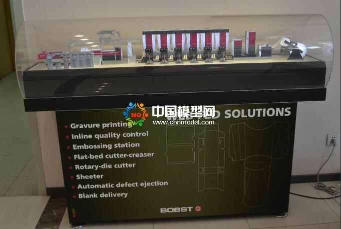 印刷设备模型