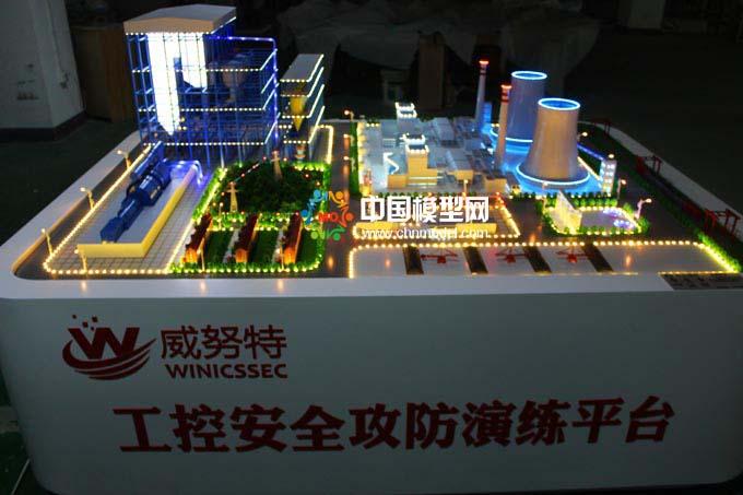 火力发电厂工控安全系统沙盘模型