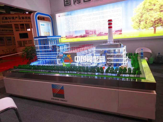 浙能集团煤电机组超低排放沙盘模型