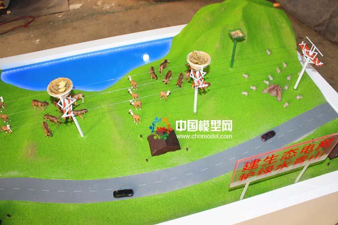 绿色生态电网沙盘模型