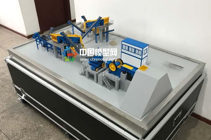 砂石生产线模型,碎石生产线模型