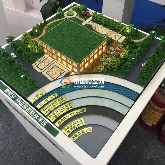 屋面(屋顶)防水系统沙盘模型