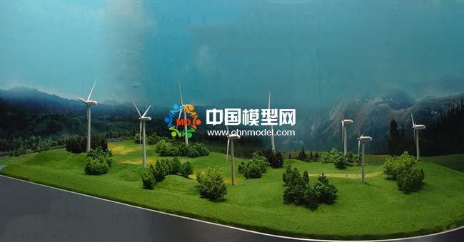 清洁能源之风力发电场沙盘模型