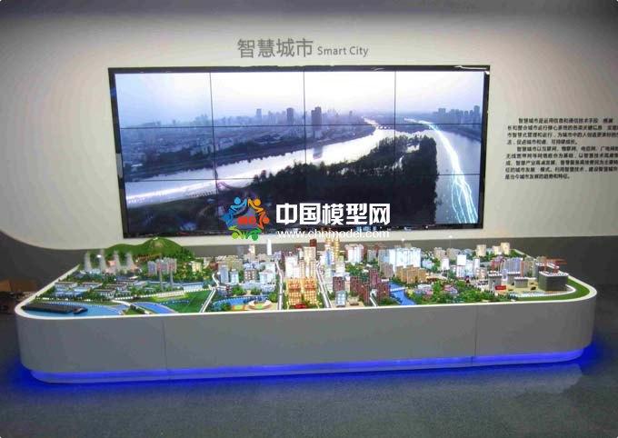 中国移动智慧城市沙盘模型
