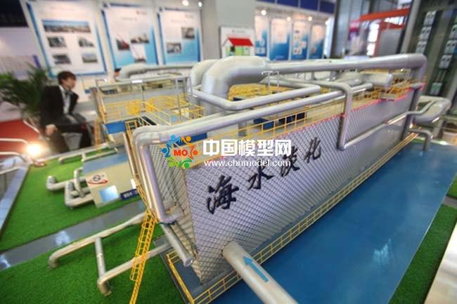 反渗透海水淡化模型