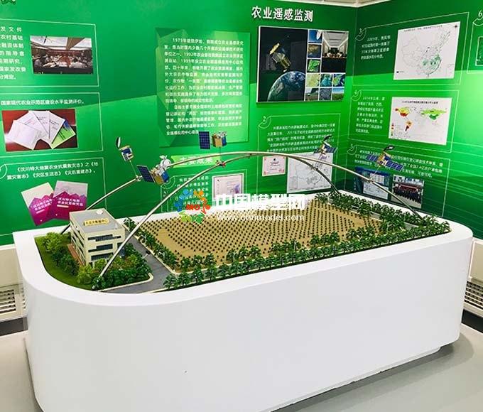 农业遥感监测沙盘模型