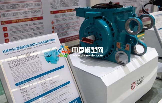 永磁高铁电机模型