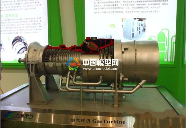 燃气轮机发电机组模型