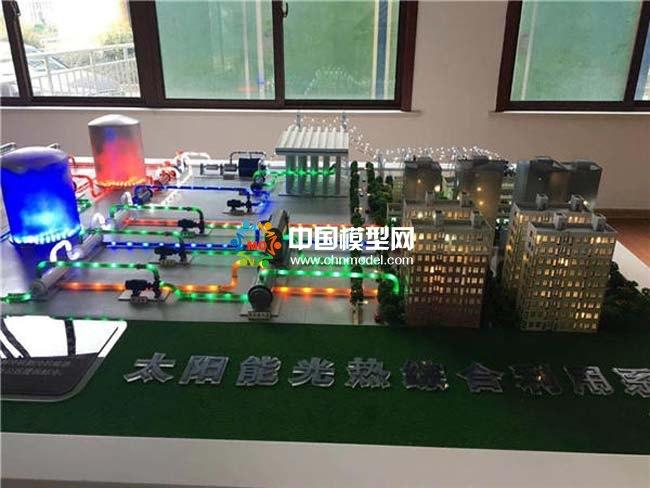 太阳能光伏光热综合利用沙盘模型