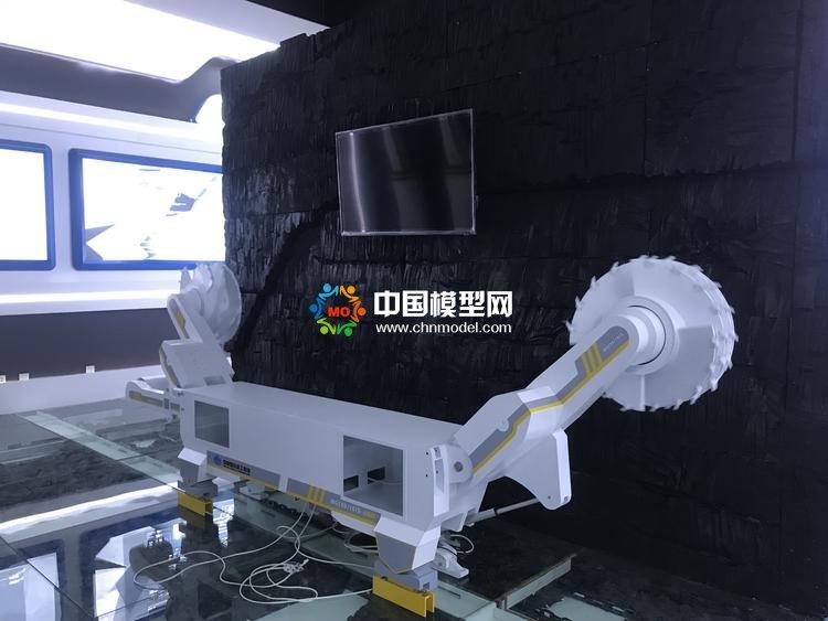 煤炭开采设备模型