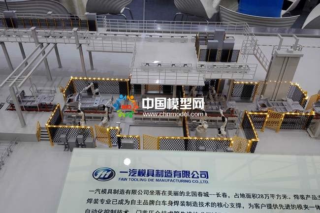 自动化汽车生产线沙盘模型