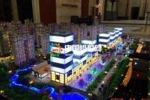 模型公司详述:建筑模型被科技赋予了智能动态