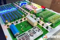 智慧农业沙盘模型,农业物联网沙盘模型,智慧畜牧养殖沙盘模型