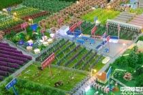 河北联民圣农庄园沙盘模型