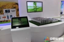 通过沙盘模型看现代农业那些黑科技