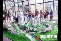 3D打印智能化城市沙盘申报吉尼斯世界纪录
