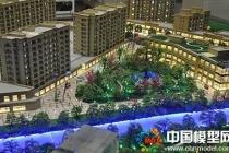 御府湾建筑模型,南湖新天地沙盘模型