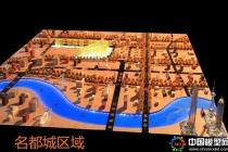 上海市中心豪宅项目沙盘模型巡礼