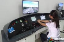 城市轨道交通行车调度指挥实训系统沙盘模型
