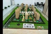 江锦云庐建筑模型,售楼部沙盘模型