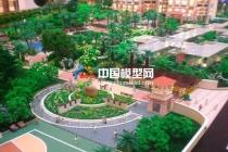 黄山地区模型公司企业信息一览