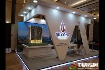 SKY ONE兰卡·天玺销售中心建筑模型