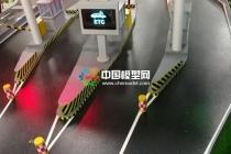 学院智慧城市交通演练沙盘模型