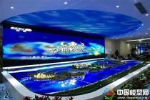 恒大海花岛展示沙盘模型