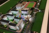 杭州市桃源中学沙盘模型