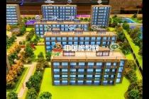 建筑模型配景二三事之绿地草坪工艺
