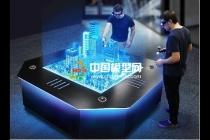 智慧沙盘模型多领域应用与电子沙盘融合