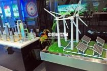 低碳发电沙盘模型