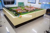 明德实验学校沙盘模型