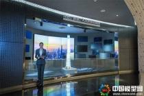 上海中心建筑模型