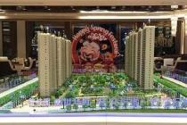 广安地区模型公司企业信息一览
