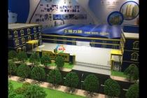 狮力德建材工厂沙盘模型