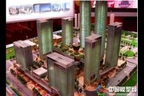 鄂尔多斯凯创地产售楼展示沙盘模型